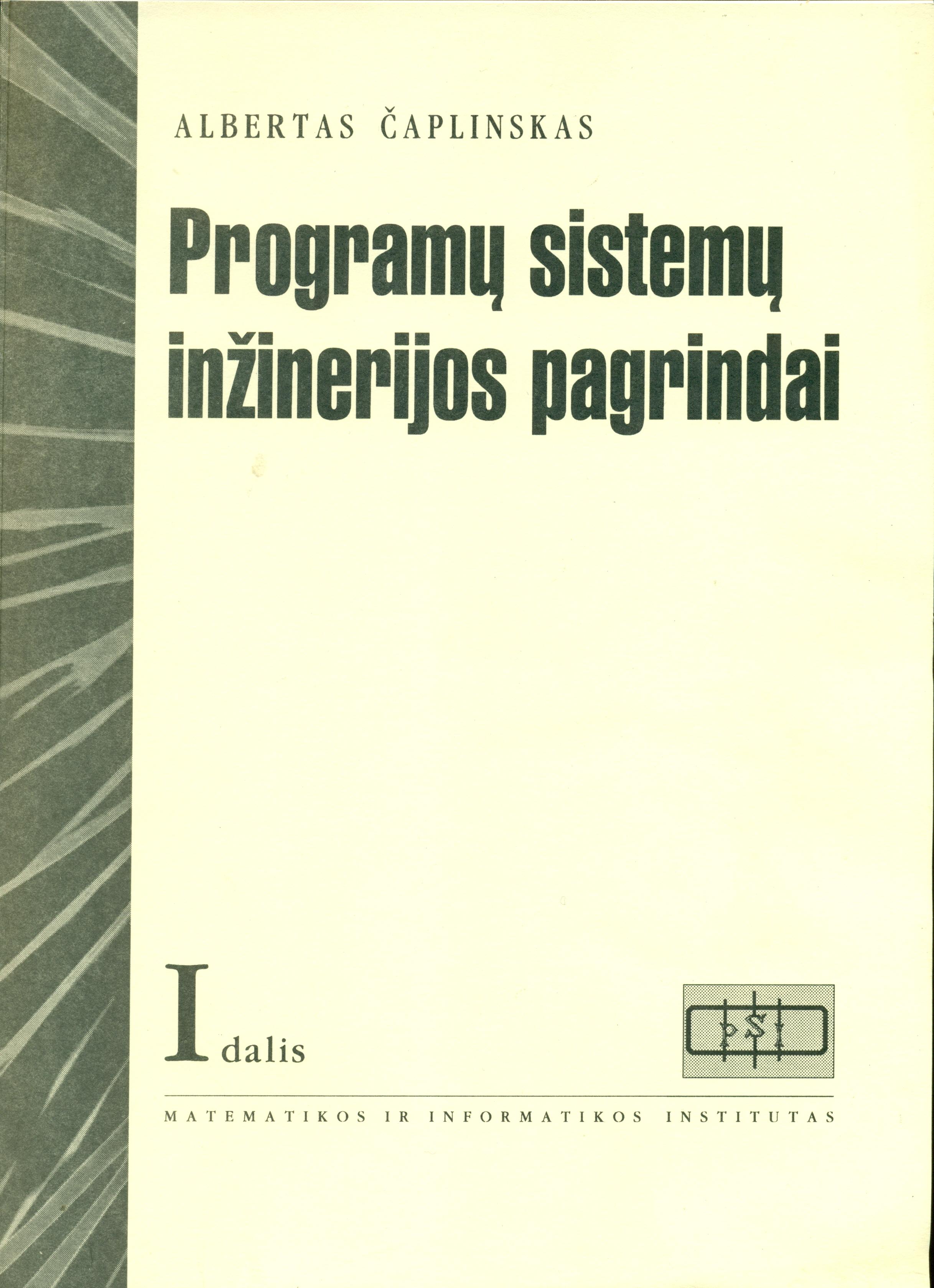 sistemų inžinerijos prekybos tyrimai