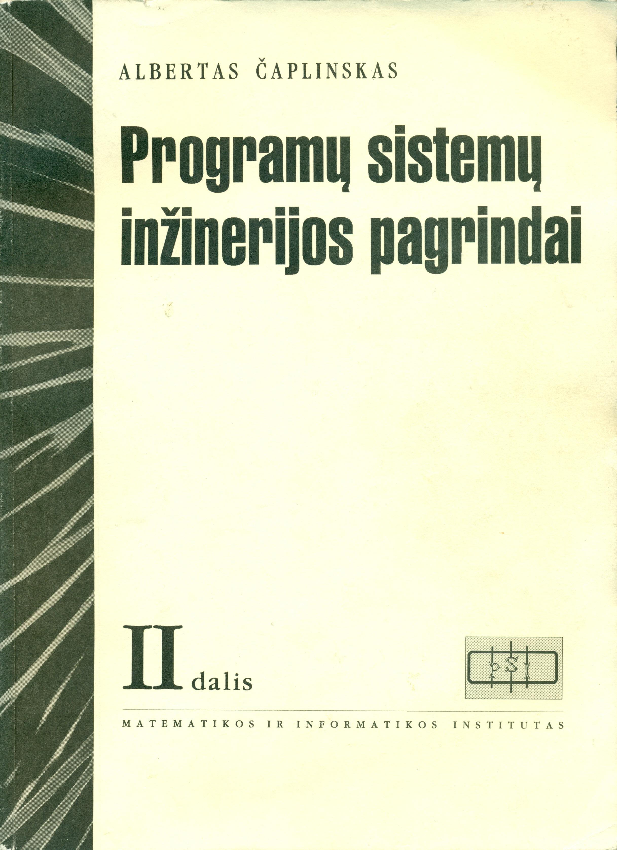 prekybos studijų procesų sistemų inžinerija